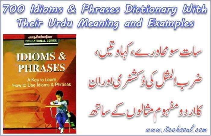 700 Idioms And Phrases Dictionary With Their Urdu Meaning And