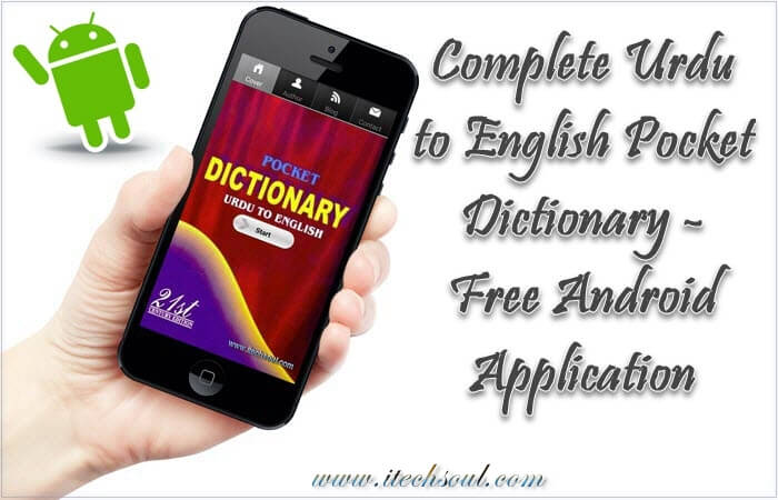 Urdu to English Pocket Dictionary