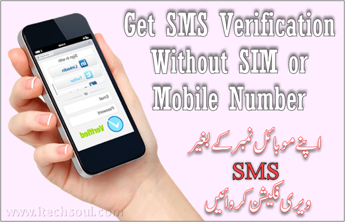Get SMS Verification Without SIM