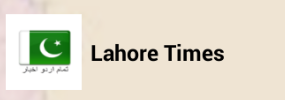 21- Lahore Times