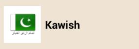 27- Kawish
