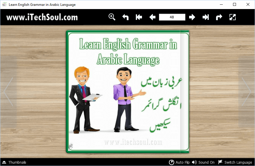 Learn English Grammar in Arabic Language (2)
