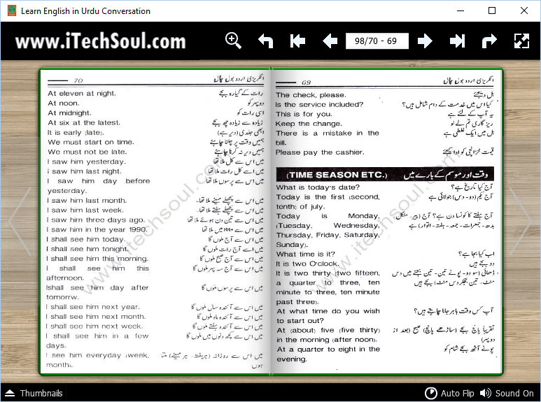 Learn English in Urdu Conversation (5)