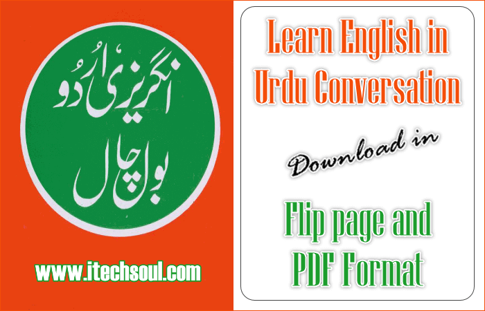 Learn English in Urdu Conversation