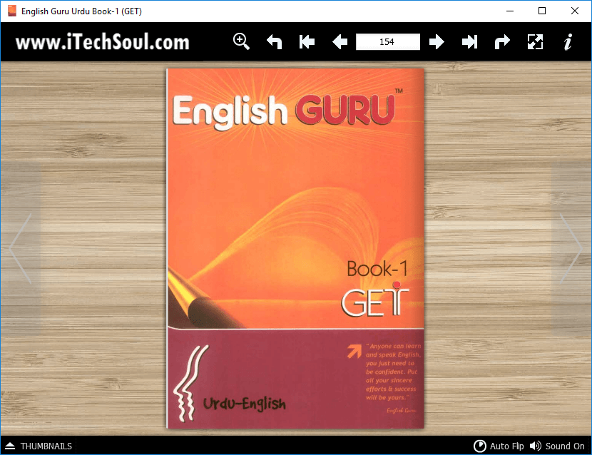 English Guru Urdu Book-1 (GET)