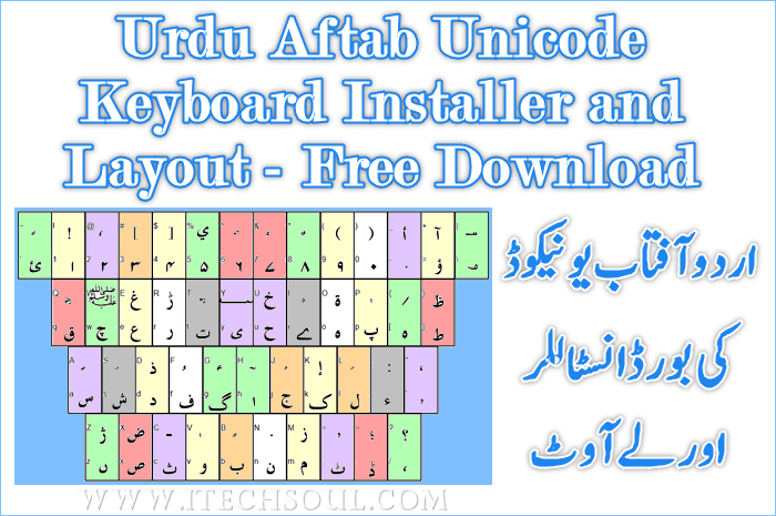 Urdu Aftab Unicode Keyboard Installer and Layout - Free