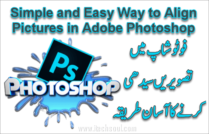 Align Pictures in Adobe Photoshop