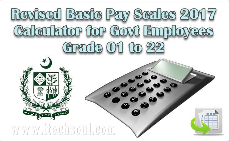 Revised Basic Pay Scales 2017 Calculator