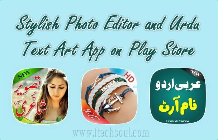 Stylish Photo Editor