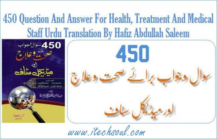 450 Question And Answer For Health