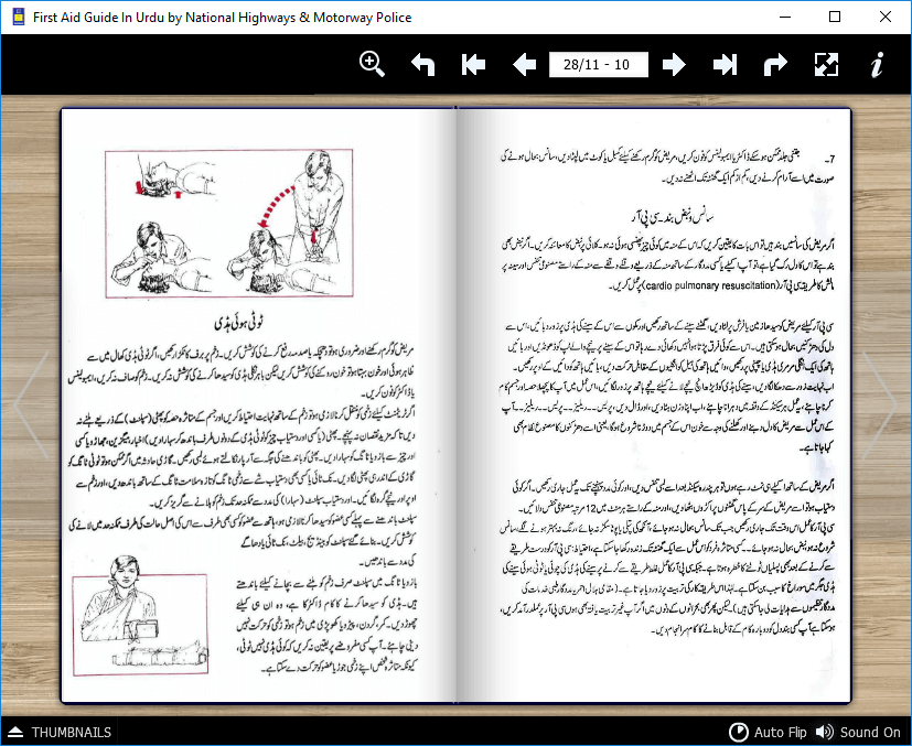 First Aid Guide In Urdu (3)