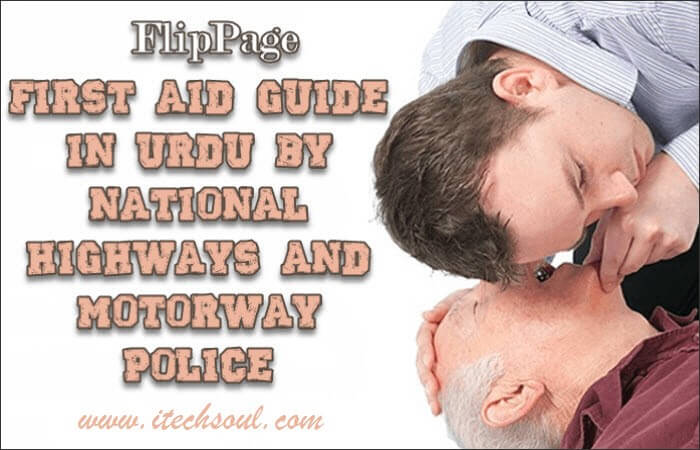 First Aid Guide In Urdu - Flip page