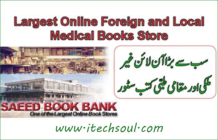 Online Foreign and Local Medical Books Store