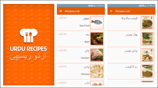 Urdu Recipes