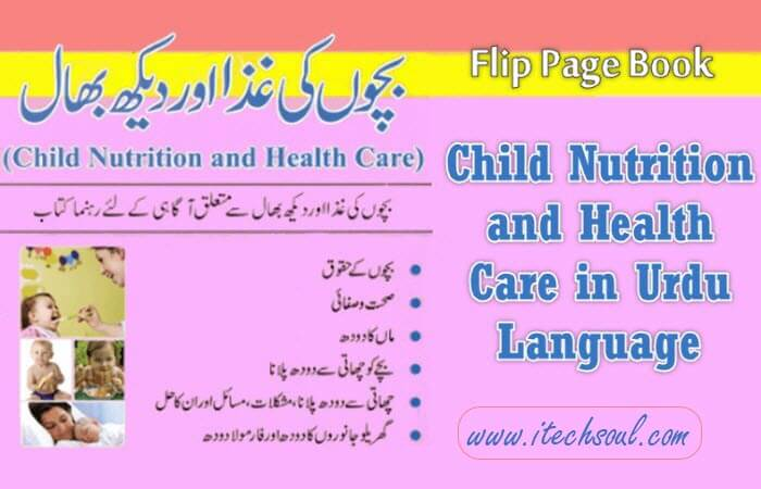 Child Nutrition and Health Care