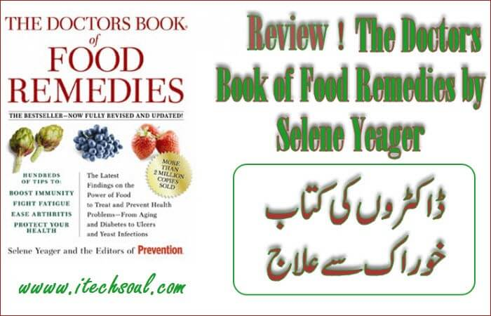 Review-The Doctors Book of Food Remedies by Selene Yeager