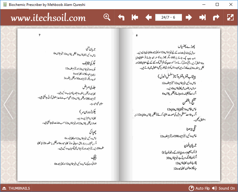 Flip Page Biochemic Prescriber In Urdu By Mehboob Alam Qureshi