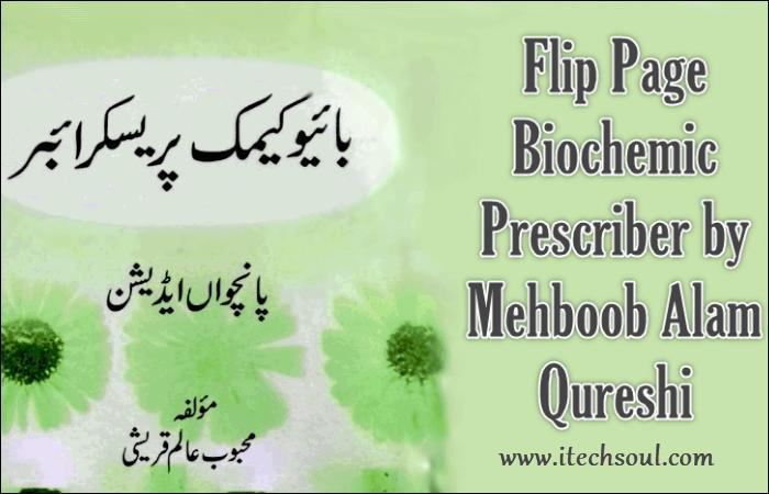 Flip Page-Biochemic Prescriber in Urdu by Mehboob Alam Qureshi