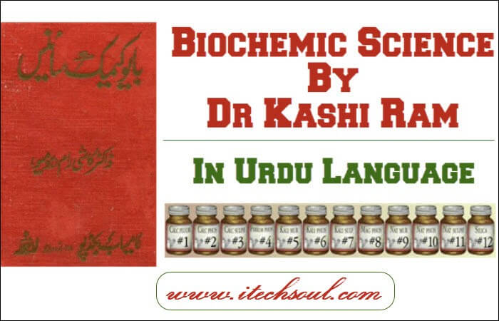 Historical Urdu Book Biochemic Science By Dr Kashi Ram Available In Flip Page