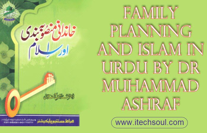Family Planning and Islam