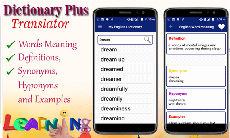 2- English Dictionary Plus Language Translator