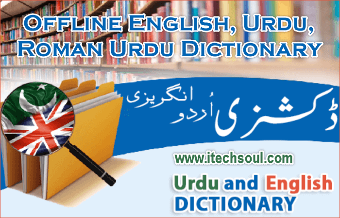 Offline English Urdu Dictionary