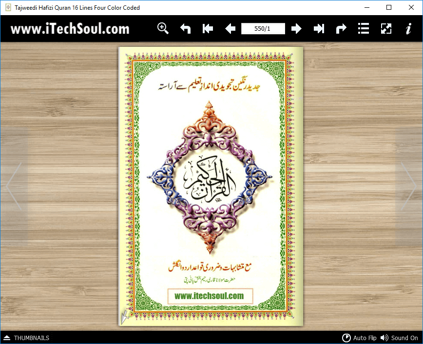 Tajweedi Hafizi Quran 16 Lines Four Color Coded (2)