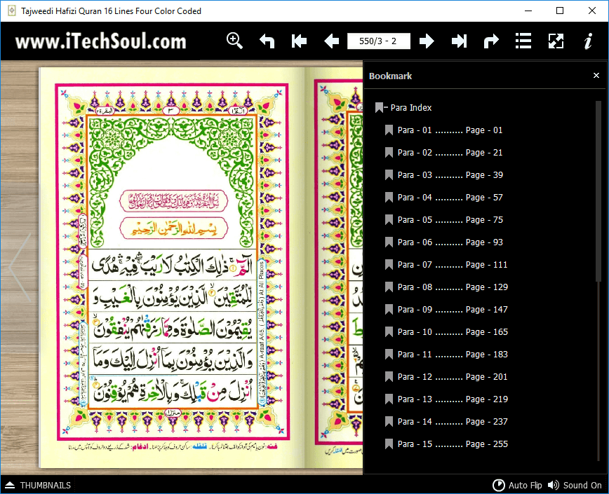 Tajweedi Hafizi Quran 16 Lines Four Color Coded (3)