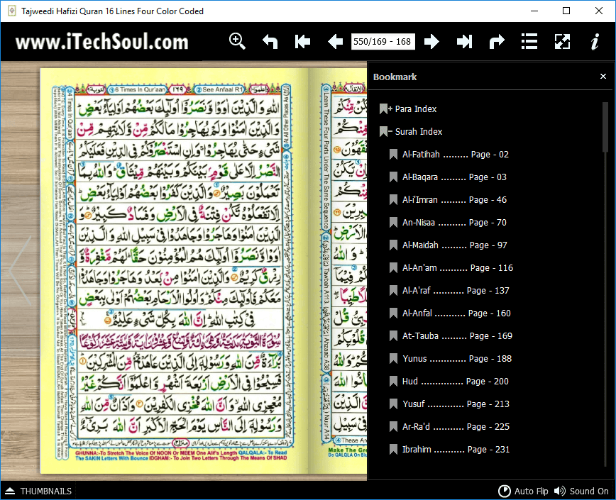 Tajweedi Hafizi Quran 16 Lines Four Color Coded (4)