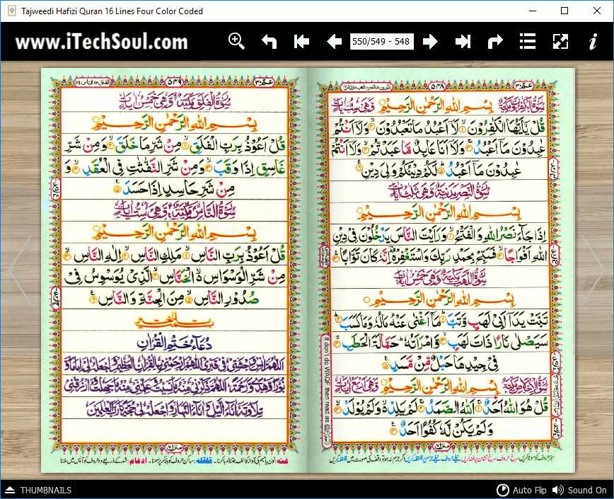 Tajweedi Hafizi Quran 16 Lines Four Color Coded (6)