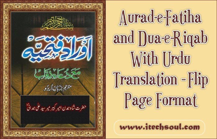 Aurad-e-Fatiha and Dua-e-Riqab