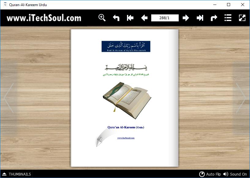 Quran-Al-Kareem Urdu