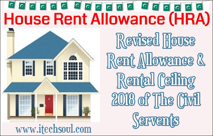 Revised HRA & Rental Ceiling 2018