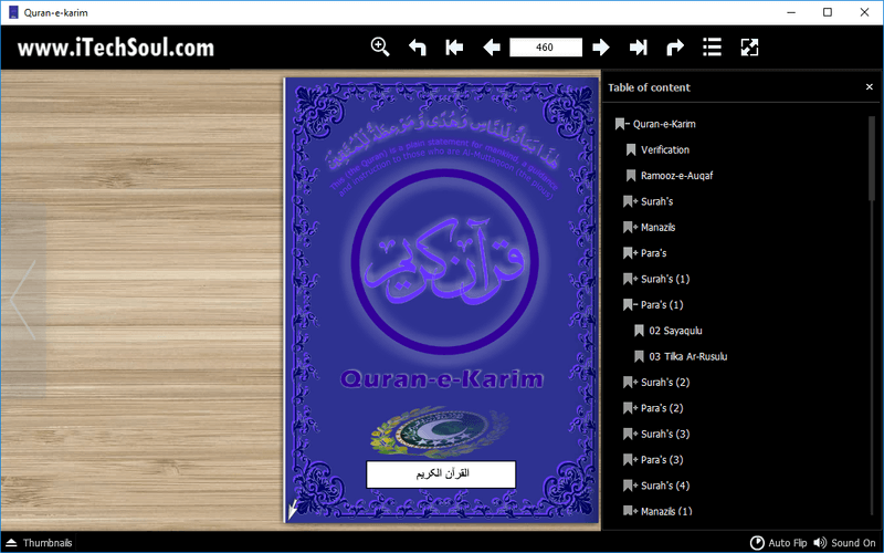 Quran-e-karim Arabic For Windows