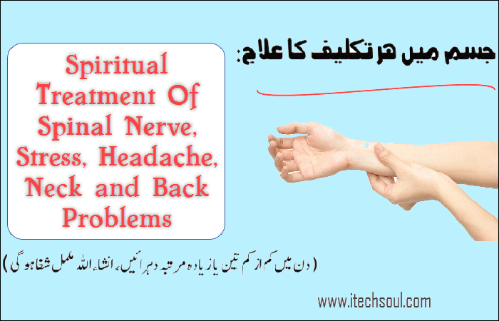 Spiritual Treatment of all pains_1