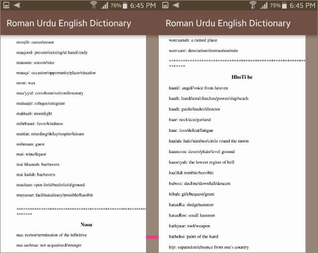 A to Z Roman Urdu English Dictionary (2)