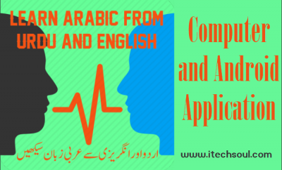 Arabic to Urdu and English apps