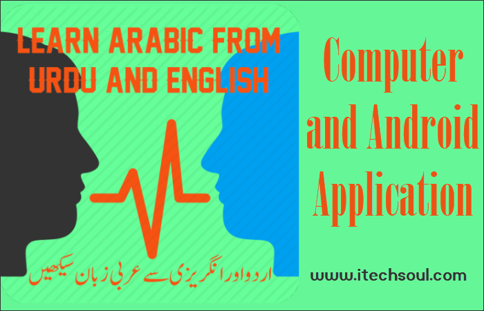 Learn Arabic From Urdu And English-Computer and Android Application
