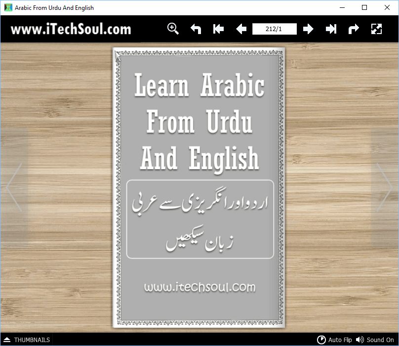 Learn Arabic From Urdu And English-Computer and Android