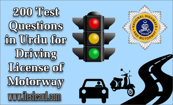 200 Test Questions in Urdu for Driving License