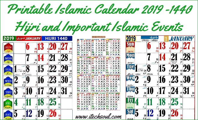 Hijri Calendar 2019 Printable Islamic Calendar 2019  1440 Hijri and Important Islamic