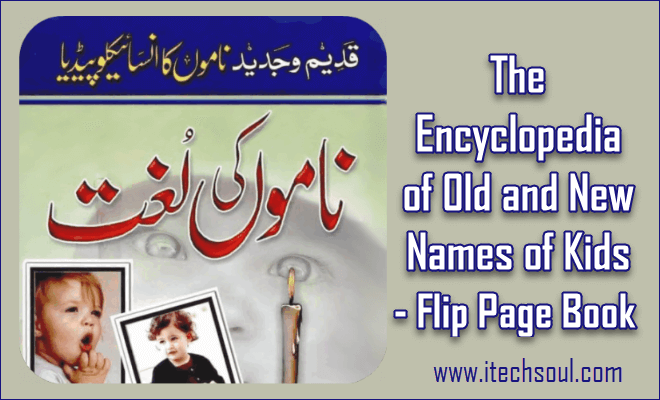 The Encyclopedia of Old and New Names of Kids – Flip Page Book