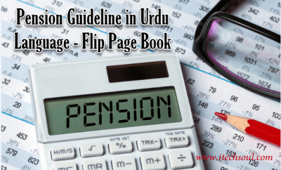 Pension Guideline in Urdu Language
