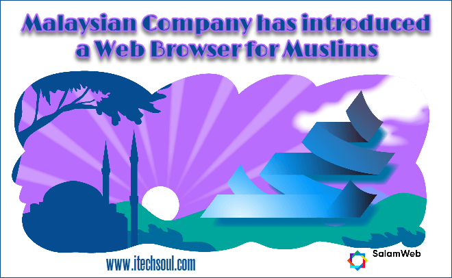 The Salam Browser