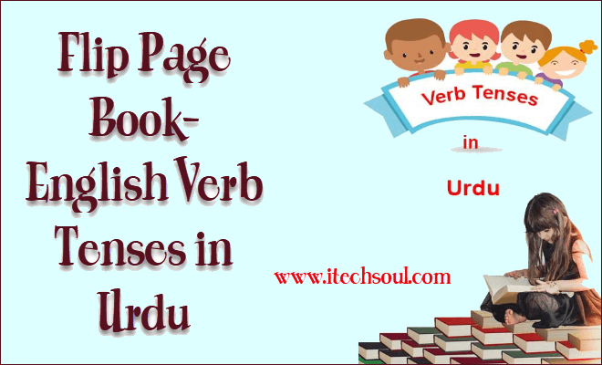 English Verb Tenses in Urdu (4)