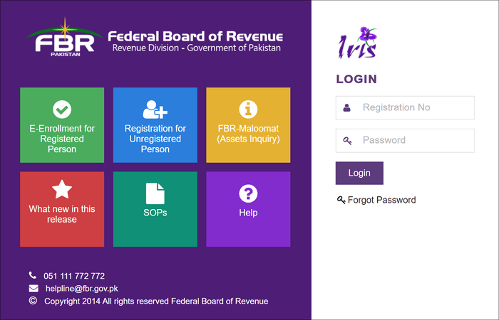 fbr registration