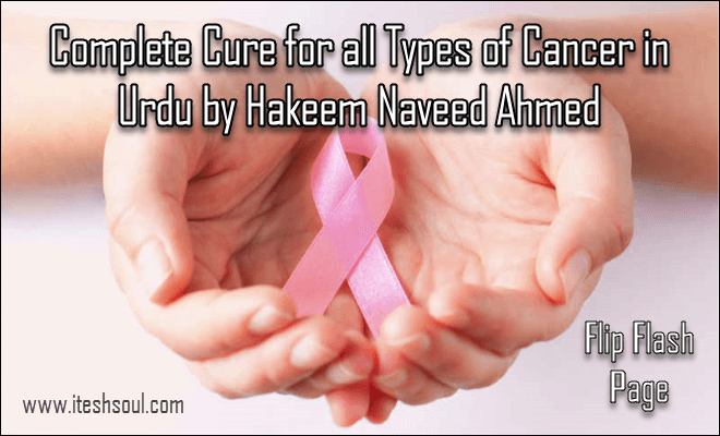 Complete Cure for all Types of Cancer