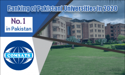 Ranking of Pakistani Universities in 2020