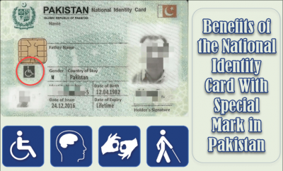 Benefits of the NIC With Special Mark in Pakistan